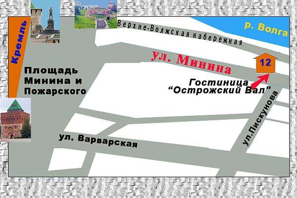 Дешево Нижний Новгород